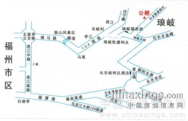 至北沈海高速往公棚方向的路线:从连江馆头高速出口走104国道至
