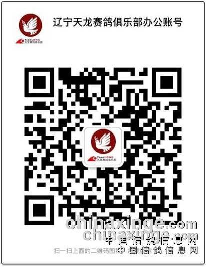 http://gdgp6.chinaxinge.com/pic4/201811/20181103093127391001.jpg